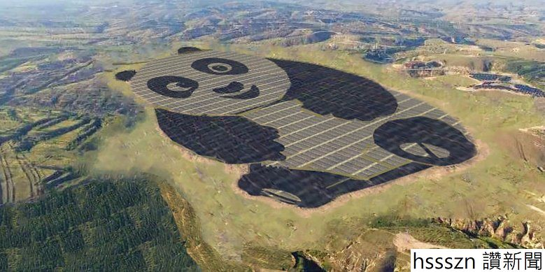 china-just-built-a-250-acre-solar-farm-shaped-like-a-giant-panda_779_389