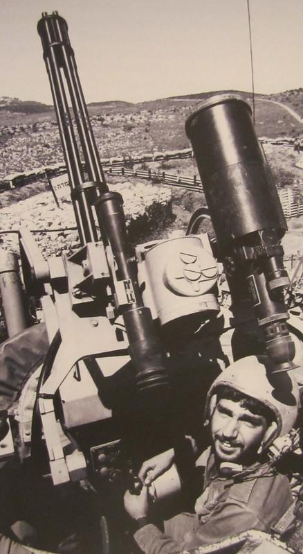 M163-VADS-1975-ib-1