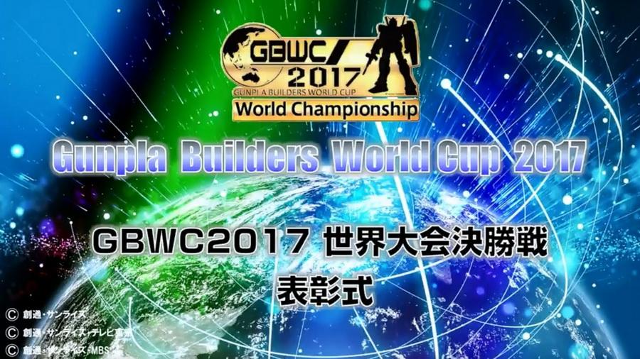 GBWC-Final2017_02