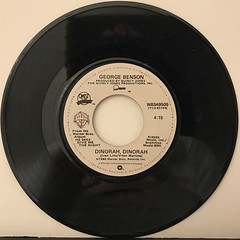 GEORGE BENSON:GIVE ME THE NIGHT(RECORD SIDE-B)
