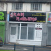 Iron Maidens - Pershore Road, Stirchley