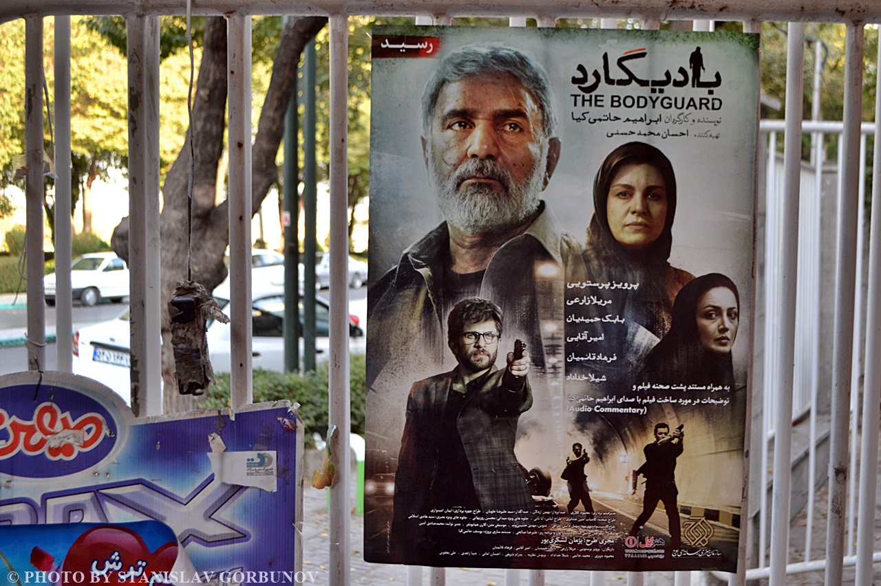 isfahan23