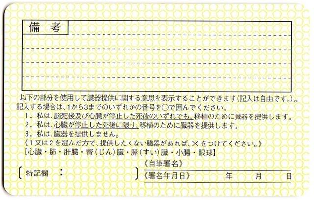 スクリーンショット 2017-12-08 13.21.23_th