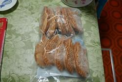 taiyakihacchan002