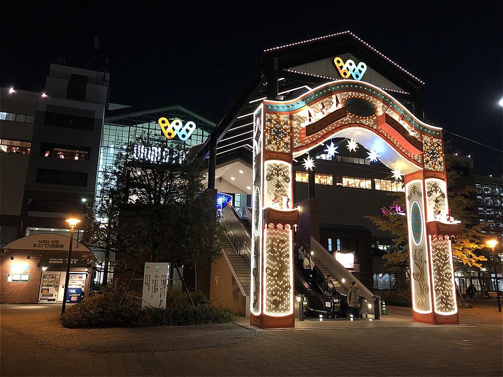 20171203_Shinagawa_to_Yokohama_LR (29)