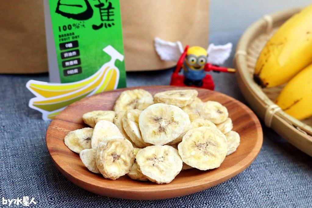旗山北蕉-香蕉脆片推薦