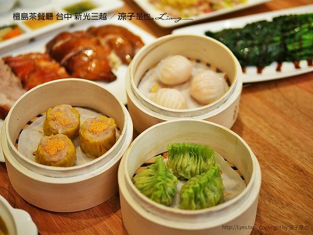 檀島茶餐廳 台中 新光三越 7