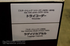 tokyocomiccon2017_oE_2-48
