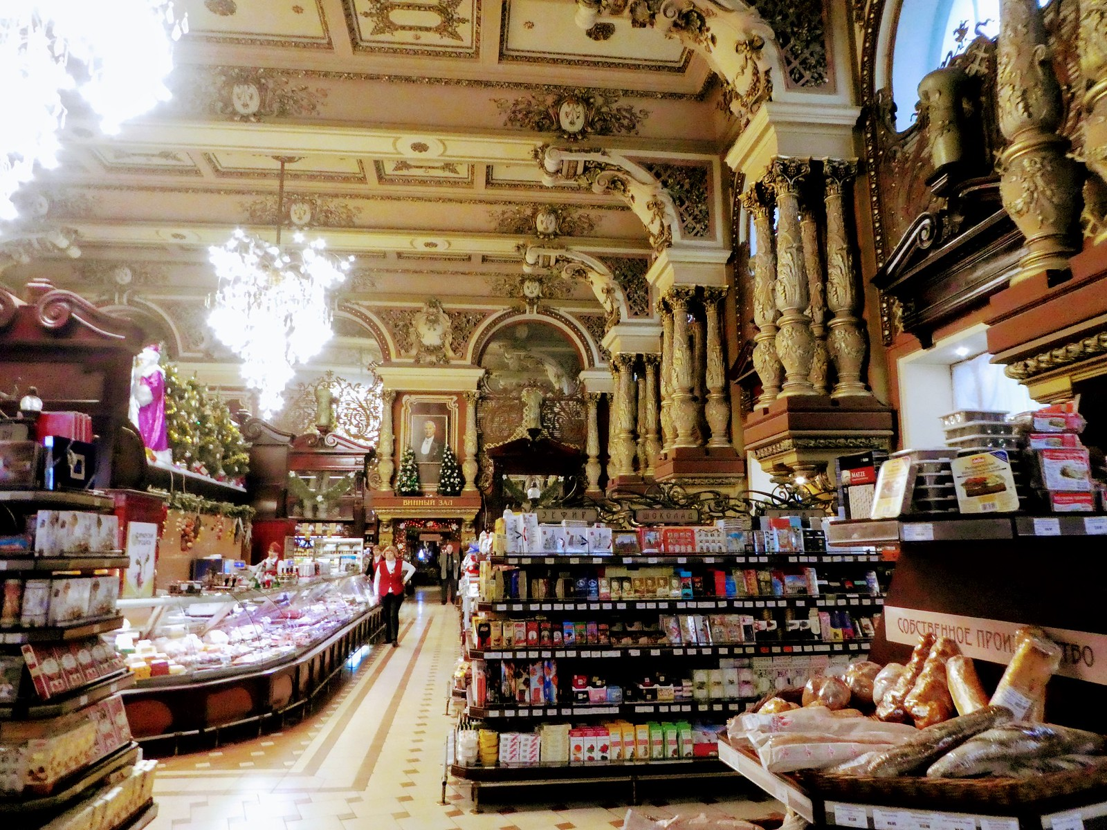 Elseevsky Grocers, Moscow