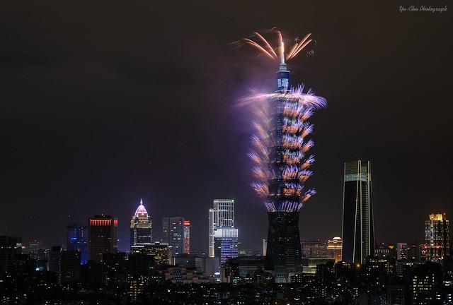 2018 台北101 跨年煙火