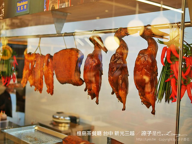 檀島茶餐廳 台中 新光三越 21