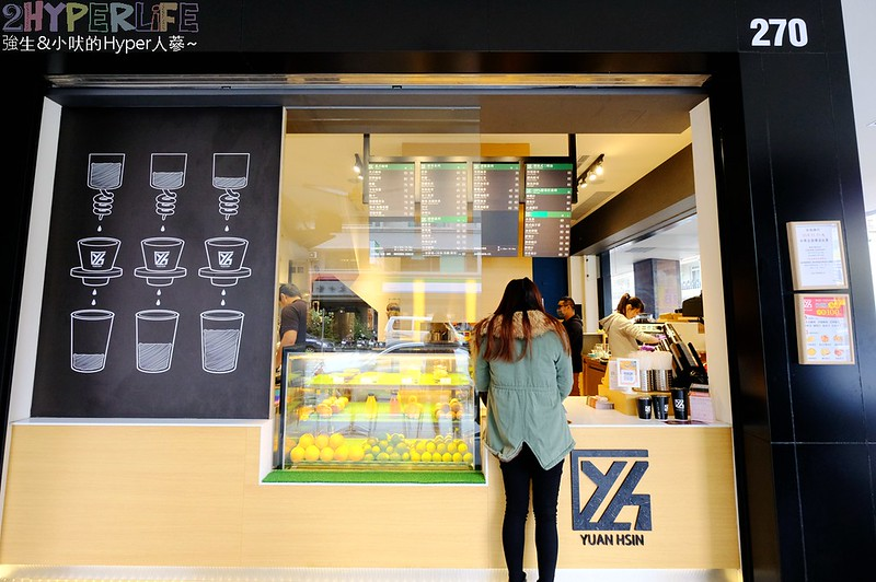 YH Cafe (2)