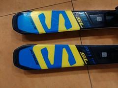 Salomon X-Race SW 157 16/17 - titulní fotka