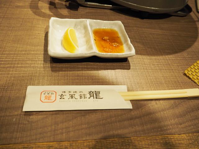 PC125885 博多焼肉 玄風館 龍 六本木
