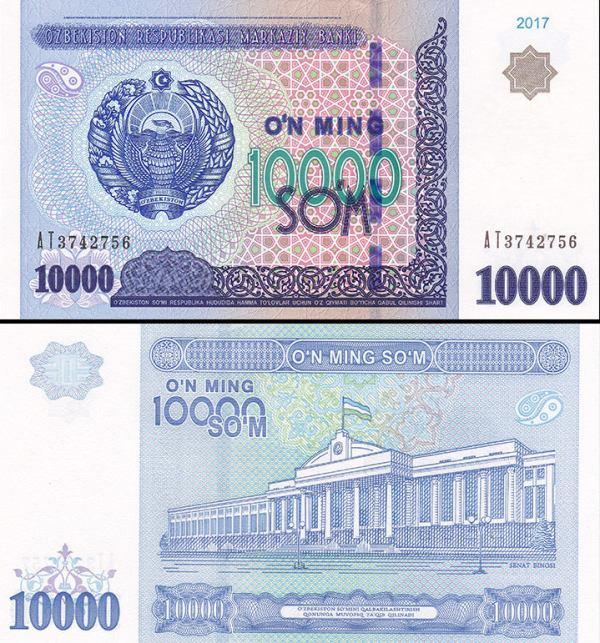 10000 Sum Uzbekistan 2017, P84