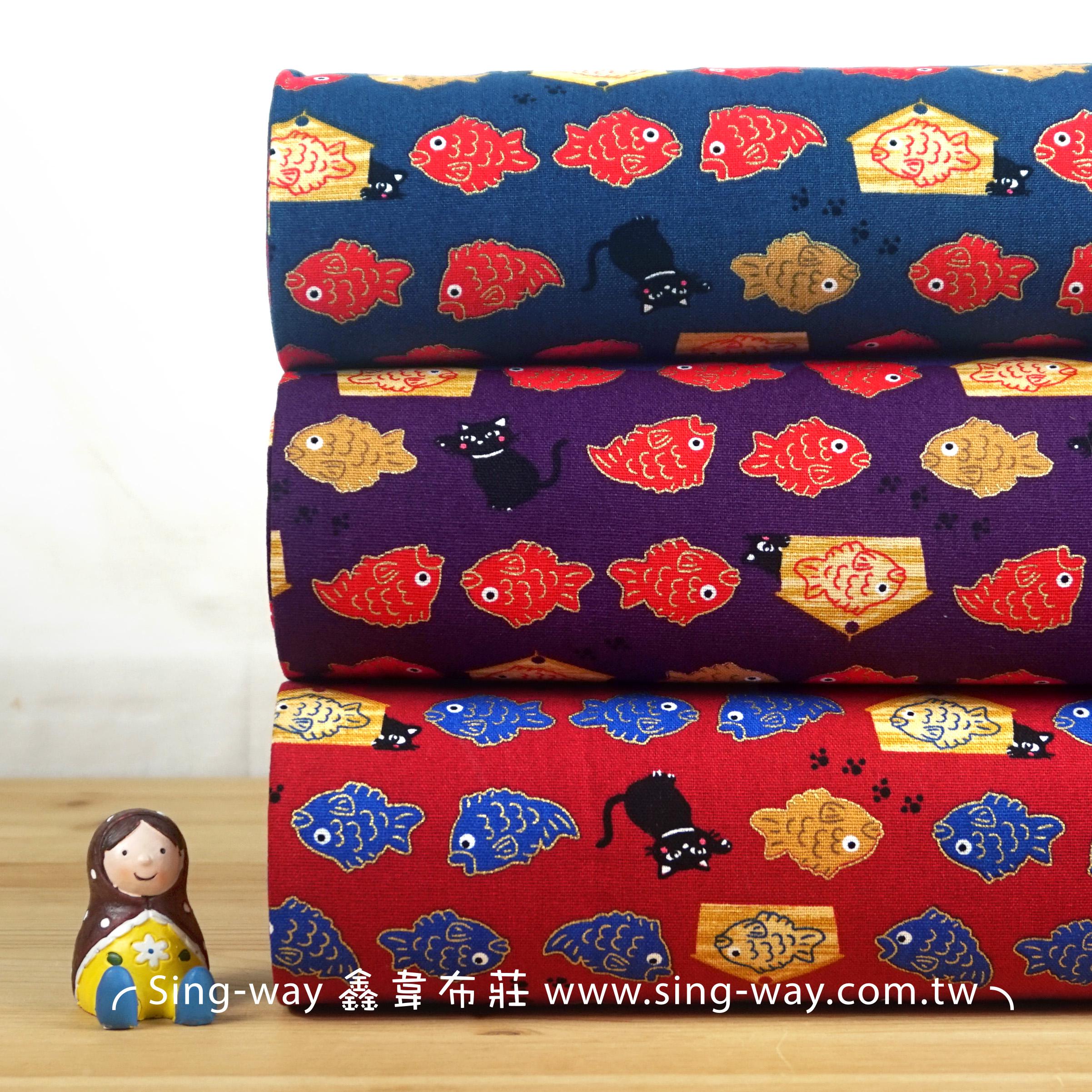 燙金貓吃鯛魚燒 日式和風燙金邊 貓咪 喵喵 たい焼き 鯛焼き 手工藝DIy拼布布料 CF550626