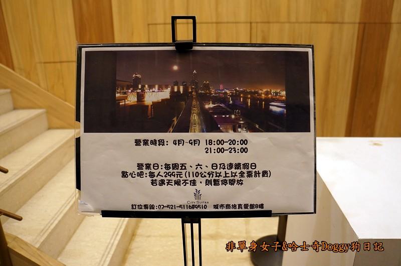 高雄夜景餐廳璀璨星空SKY BAR05
