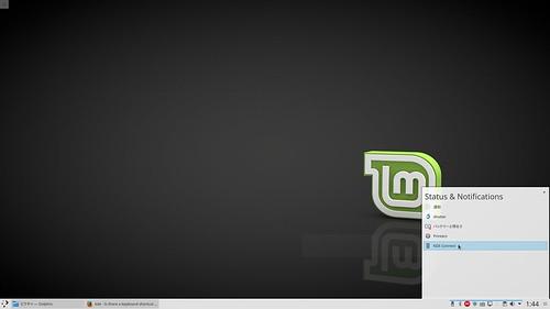 デスクトップ 1_001