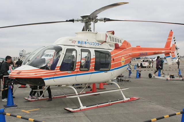 新日本ヘリコプター Bell407 JA6408 IMG_0876_2