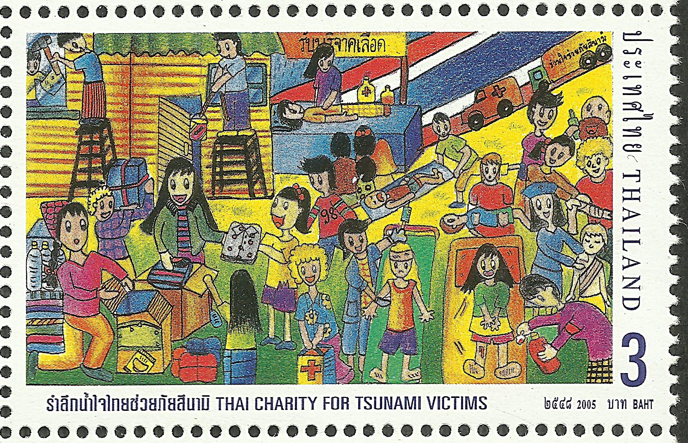 Thailand - Scott #2211b (2005)