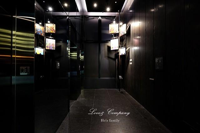 中山雅樂軒酒店5