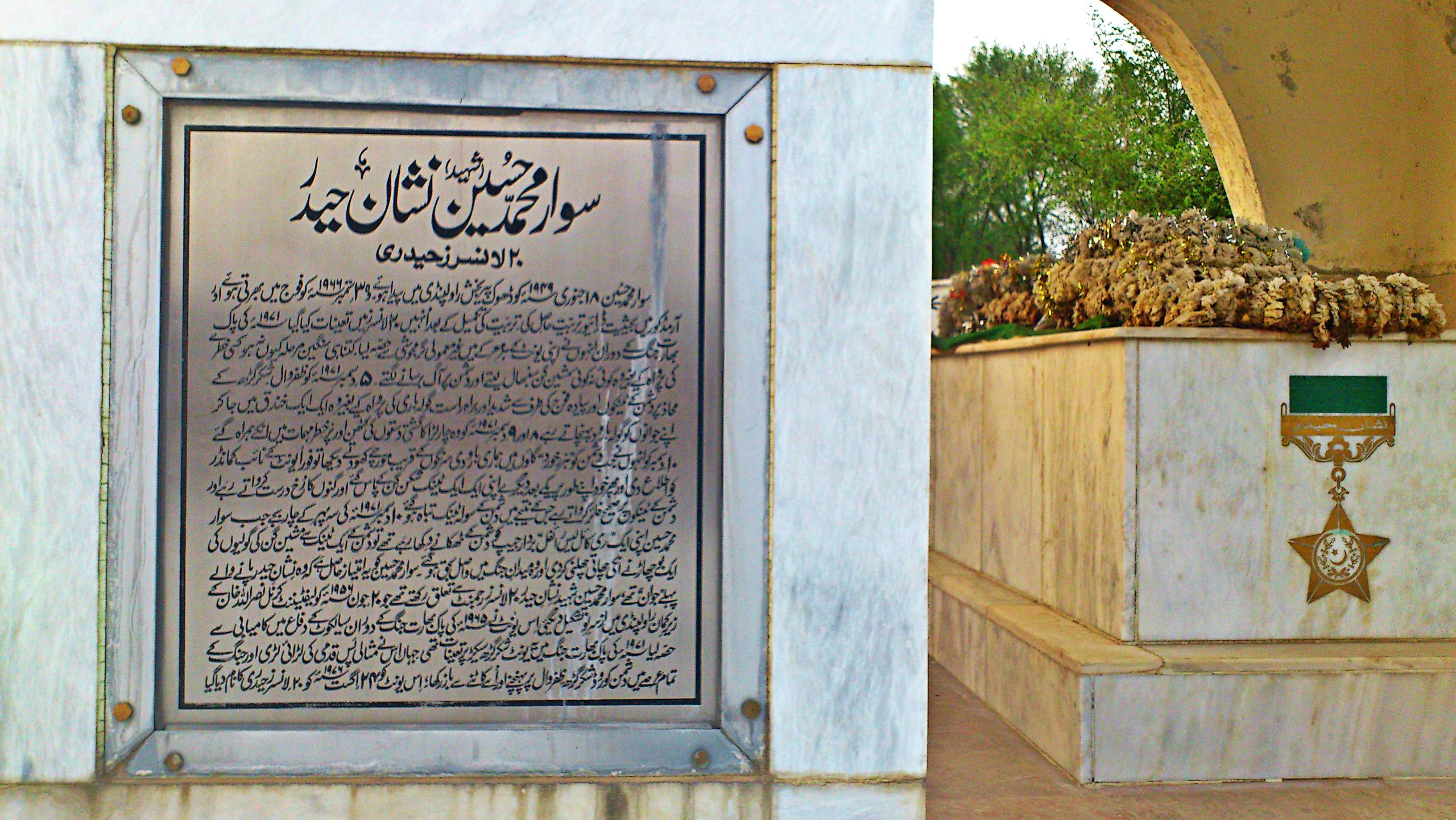 Sawar Muhammad Hussain Shaheed
