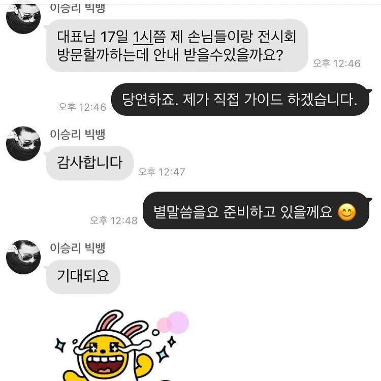 BIGBANG via GottaTalk2V1212 - 2017-12-16  (details see below)