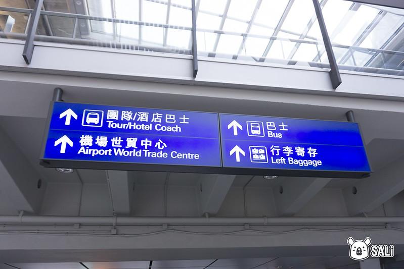 香港首日-13