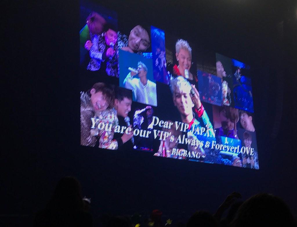 BIGBANG via daepril26 - 2017-12-24  (details see below)