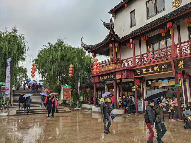Qibao Ancient Town