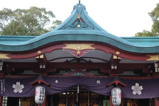 tamagawasengenjinja050