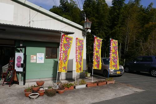 takoyaki8chan005