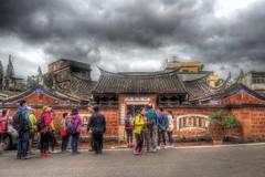 Liu Ancestral Shrine