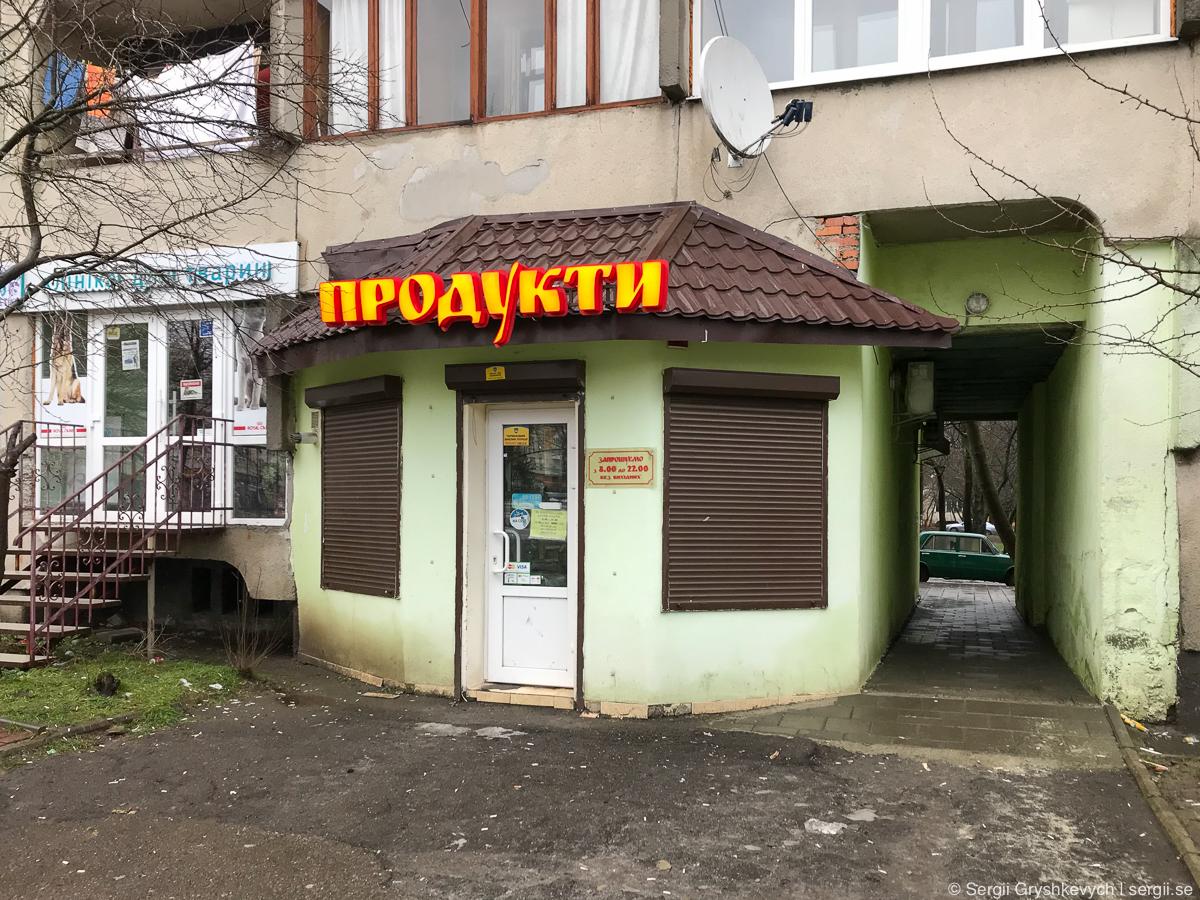 lviv-ukraine-p1-63