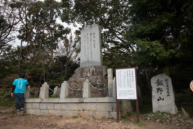 20161106_飯野山(讃岐富士)_0104.jpg