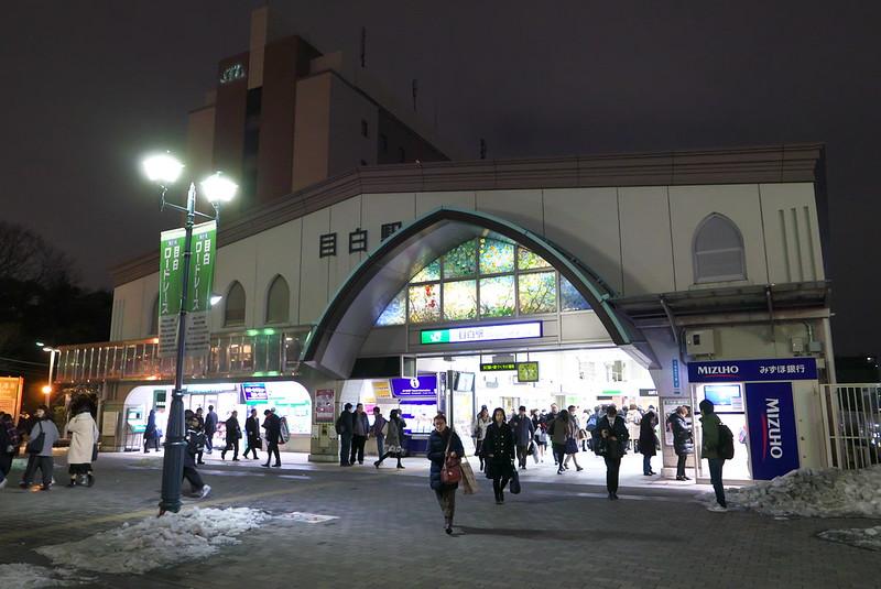 紀ノ国屋アントレ 目白駅店