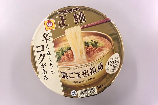 マルちゃん正麺 濃ごま担担麺