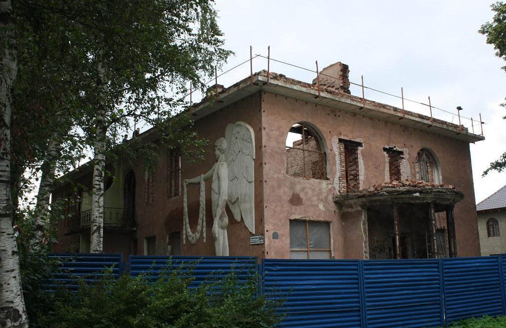 Pavlovsk-1