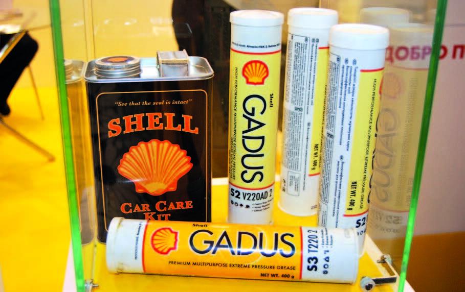 Смазочные материалы Shell