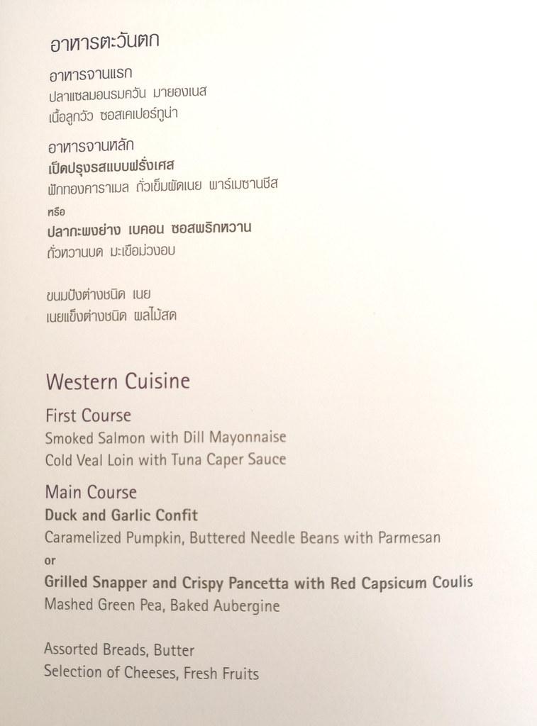 Western meal menu