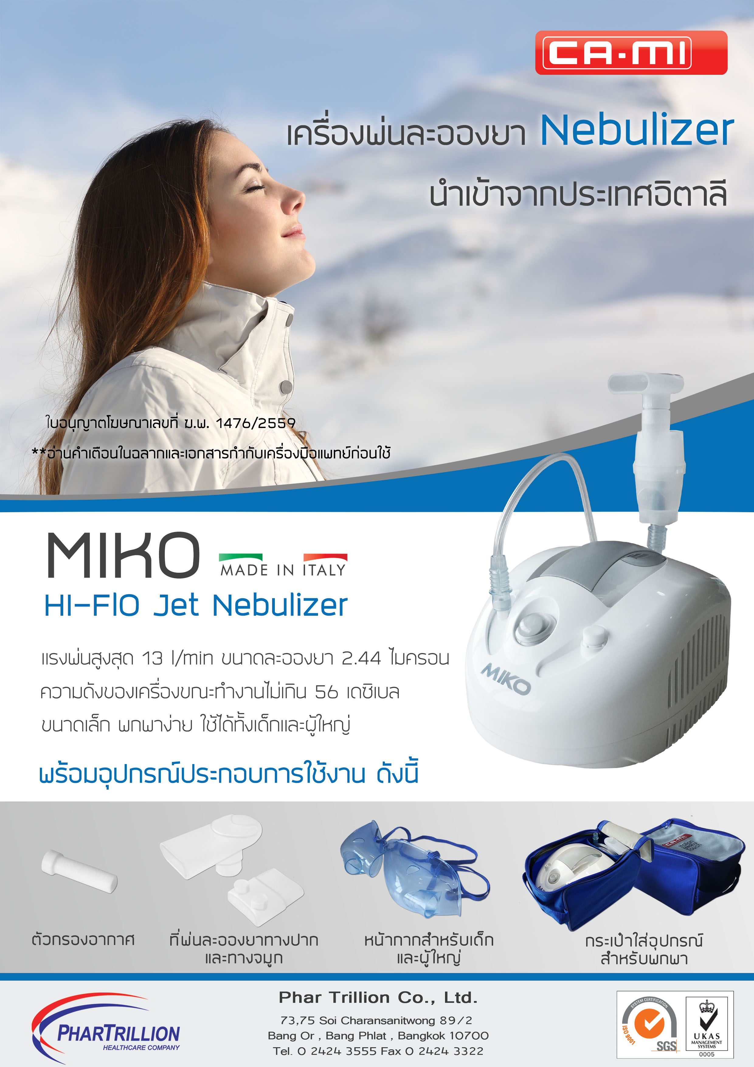 Poster MIKO NEW