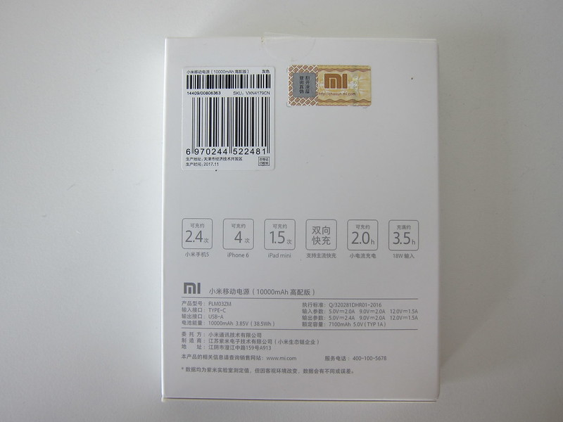 Xiaomi Mi 10,000mAh Power Bank Pro - Box Back