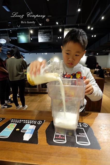 【內湖美食】覺旅咖啡Journey Kaffe(陽光店)27