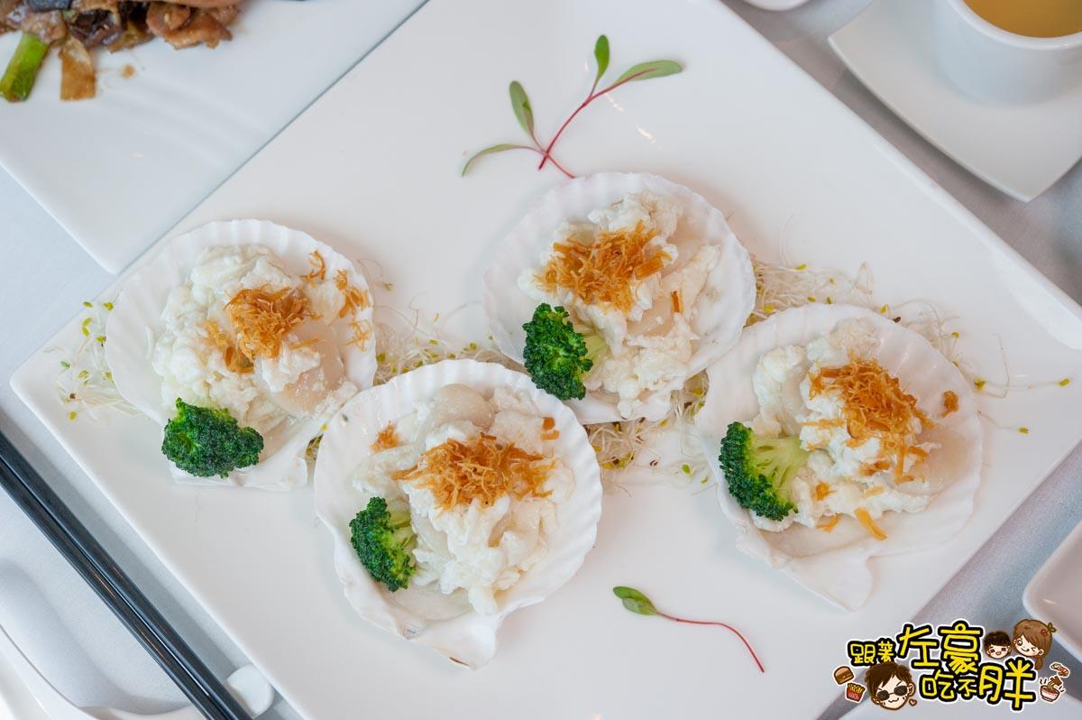 高雄國賓大飯店-粵菜廳-17