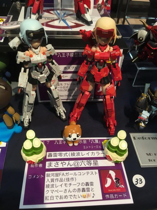 Hachi-Ten2018_35