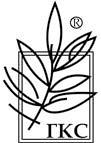 Логотип компании ГКС