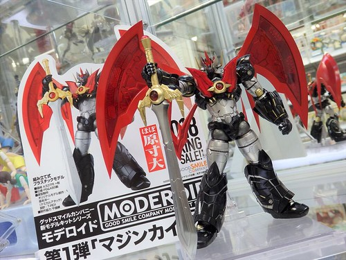 MODEROID Mazinkaiser Model kit