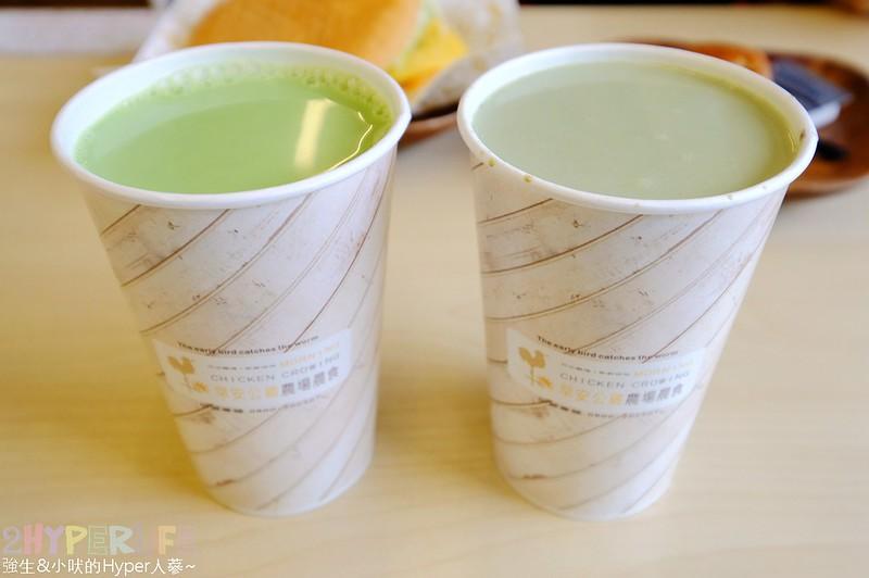 早安公雞篤行店 (22)