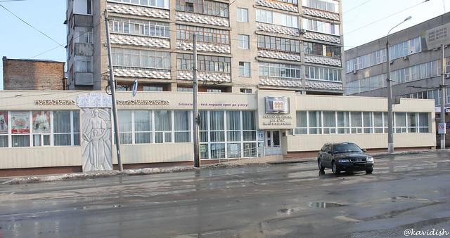 Хмельницька обласна  бібліотека для дітей  імені Т. Г. Шевченка