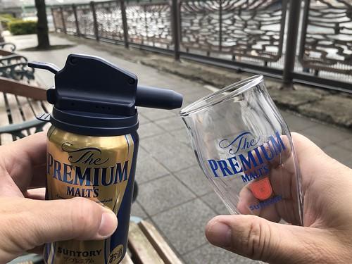poring Premium Molts